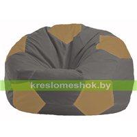 Кресло мешок Мяч тёмно-серый - бежевый М 1.1-368
