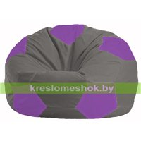 Кресло мешок Мяч серый - сиреневый М 1.1-346