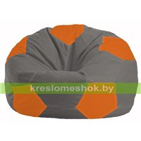 Кресло мешок Мяч серый - оранжевый М 1.1-342