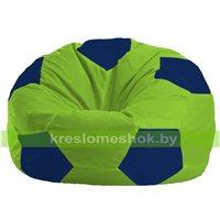 Кресло мешок Мяч салатово - тёмно-синее 1.1-159