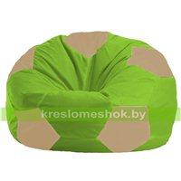 Кресло мешок Мяч салатово - светло-бежевое 1.1-162