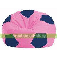 Кресло мешок Мяч розовый - синий М 1.1-195