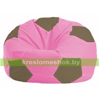 Кресло мешок Мяч розовый - бежевый М 1.1-196