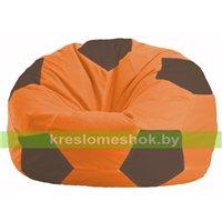 Кресло мешок Мяч оранжевый- коричневый М 1.1-218