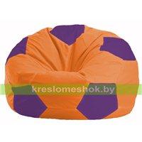 Кресло мешок Мяч оранжевый - фиолетовый М 1.1-208