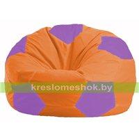 Кресло мешок Мяч оранжевый - сиреневый М 1.1-206