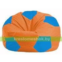 Кресло мешок Мяч оранжевый - голубой М 1.1-220