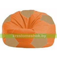 Кресло мешок Мяч оранжевый - бежевый М 1.1-30