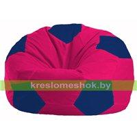 Кресло мешок Мяч малиновый - тёмно-синий М 1.1-378