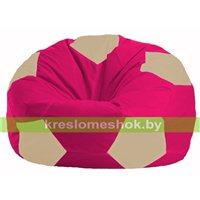 Кресло мешок Мяч малиновый - светло-бежевый М 1.1-373