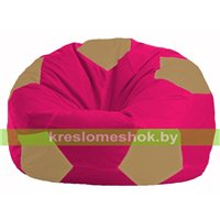 Кресло мешок Мяч малиновый - бежевый М 1.1-377