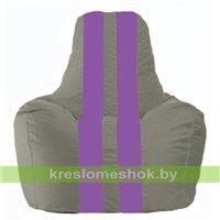 Кресло-мешок Спортинг серый - сиреневый С1.1-346