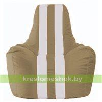 Кресло мешок Спортинг бежевый - белый С1.1-99