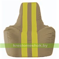 Кресло мешок Спортинг бежевый - жёлтый С1.1-95
