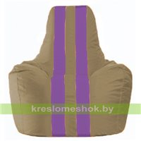 Кресло мешок Спортинг бежевый - сиреневый С1.1-84