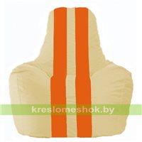 Кресло мешок Спортинг светло-бежевый - оранжевый С1.1-143