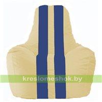 Кресло мешок Спортинг светло-бежевый - синий С1.1-139