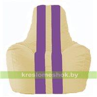 Кресло мешок Спортинг светло-бежевый - сиреневый С1.1-138