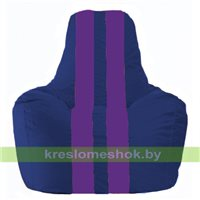 Кресло мешок Спортинг синий - фиолетовый С1.1-117
