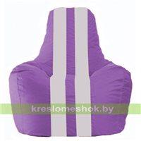 Кресло мешок Спортинг сиреневый - белый С1.1-113