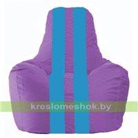 Кресло мешок Спортинг сиреневый - голубой С1.1-111