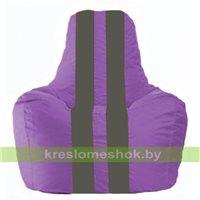 Кресло мешок Спортинг сиреневый - тёмно-серый С1.1-103