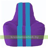 Кресло мешок Спортинг фиолетовый - голубой С1.1-74