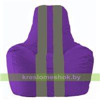 Кресло мешок Спортинг фиолетовый - тёмно-серый С1.1-69