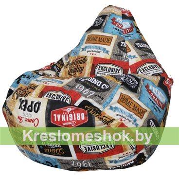Кресло-мешок Груша Лэйбл