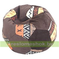 Кресло мешок Мяч Шоко-Африка
