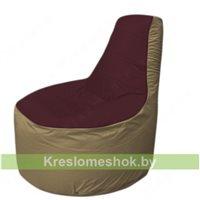 Кресло мешок Трон Т1.1-0121(бордовый-тем.бежевый)