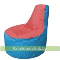 Кресло мешок Трон Т1.1-0213(красный-голубой)