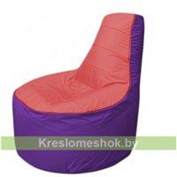 Кресло мешок Трон Т1.1-0218(красный-фиолетовый)