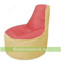 Кресло мешок Трон Т1.1-0220(красный-бежевый)