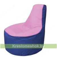 Кресло мешок Трон Т1.1-0314(розовый-синий)