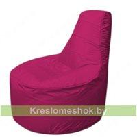 Кресло мешок Трон Т1.1-04(фуксия)