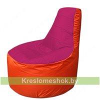 Кресло мешок Трон Т1.1-0405(фуксия-оранжевый)