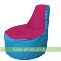 Кресло мешок Трон Т1.1-0413(фуксия-голубой)