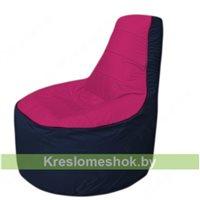 Кресло мешок Трон Т1.1-0416(фуксия-тем.синий)