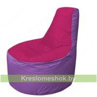 Кресло мешок Трон Т1.1-0417(фуксия-сиренивый)