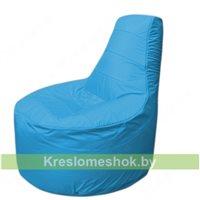 Кресло мешок Трон Т1.1-13(голубой)
