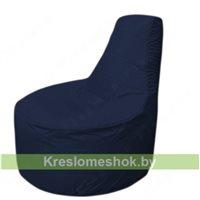 Кресло мешок Трон Т1.1-16(тем.синий)