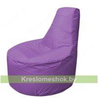 Кресло мешок Трон Т1.1-17(сиреневый)