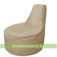 Кресло мешок Трон Т1.1-21(тем.бежевый)