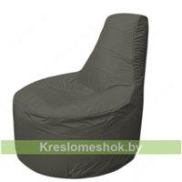 Кресло мешок Трон Т1.1-23(тем.серый)