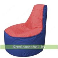 Кресло мешок Трон Т1.1-0214(красный-синий)