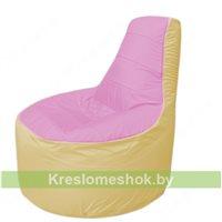 Кресло мешок Трон Т1.1-0320(розовый-бежевый)
