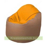 Кресло-мешок Браво Б1.3-F06F06 (желтый - бежевый)