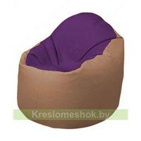 Кресло-мешок Браво Б1.3-N32N06 (фиолетовый - бежевый)