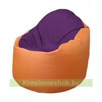 Кресло-мешок Браво Б1.3-N32N20 (фиолетовый - оранжевый)